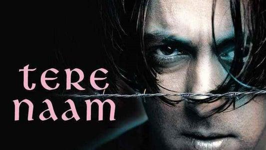 tere naam salman khan