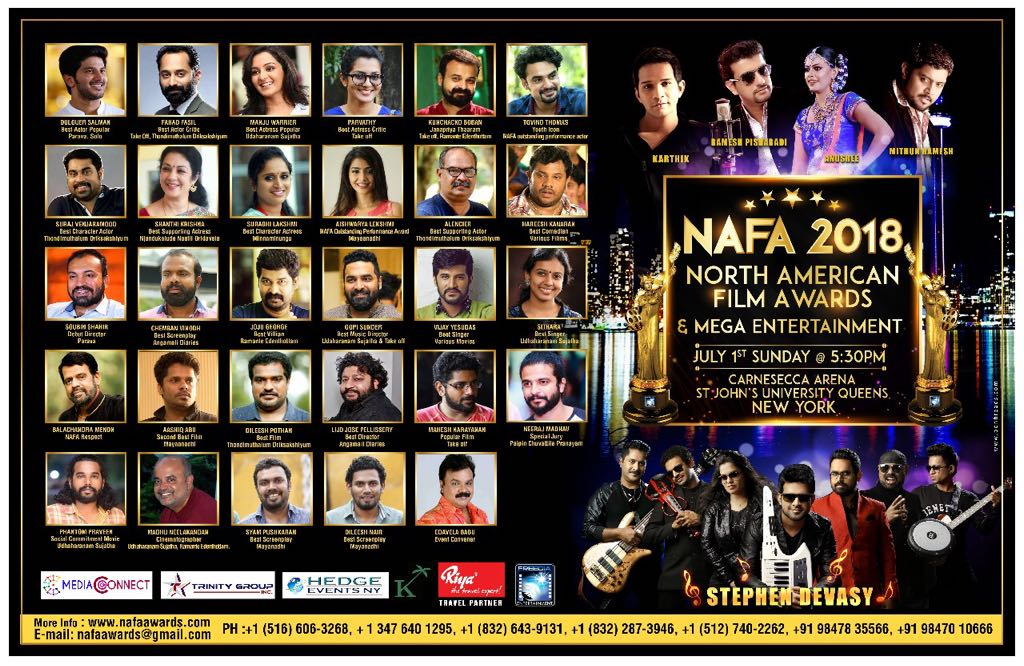 NAFA 2018 Winners List