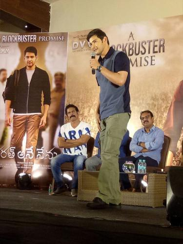 Bharat Ane Nenu Movie Success Meet Photos - 5