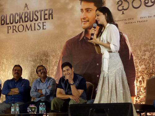Bharat Ane Nenu Movie Success Meet Photos - 6