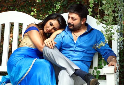 Bhaskar Oru Rascal Movie Photos - 7