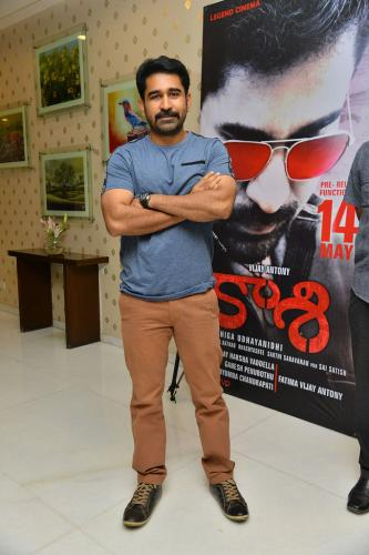 Kaasi Movie Pre Release Stills - 2