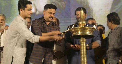 Kammara Sambhavam Audio Launch photo-2