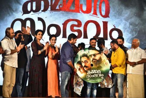 Kammara Sambhavam Audio Launch photo-9