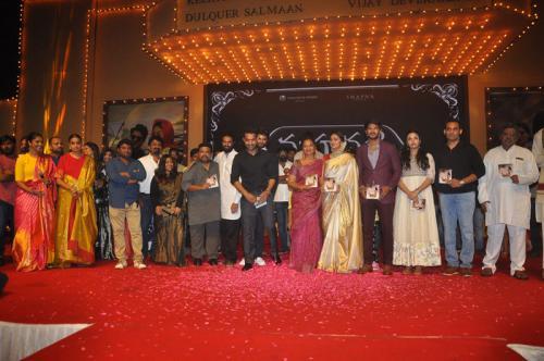 Mahanati Audio Launch Photo - 1