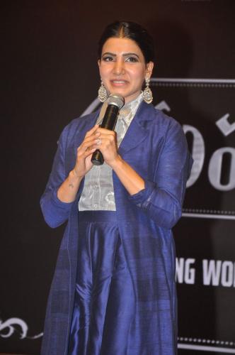Samantha Mahanati Audio Launch