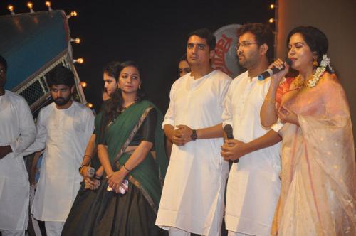 Mahanati Audio Launch Photo - 2