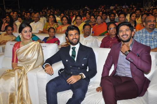 Vijay Deverakonda & Dulquer Salmaan Mahanati Audio Launch
