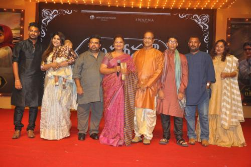 Mahanati Audio Launch Photo - 27
