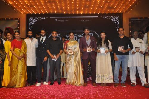 Mahanati Audio Launch Photo - 8