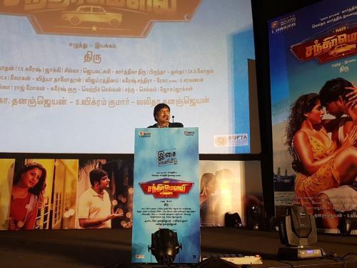 Mr Chandramouli Audio Launch Event Still - 18