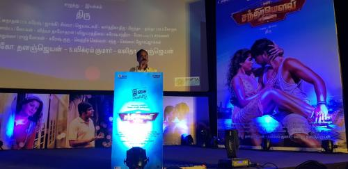 Mr Chandramouli Audio Launch Event Still - 3