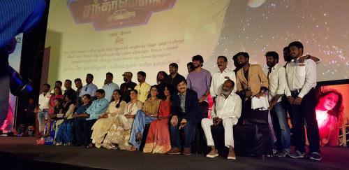 Mr Chandramouli Audio Launch Event Still - 7